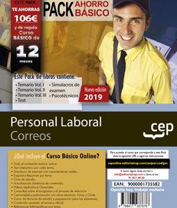 Pack Ahorro Básico de Libros Oposiciones Correos. Personal Laboral + Curso Básico 2019